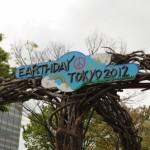 earthday tokyo2012に行ってきた