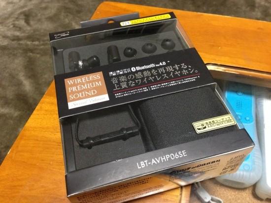 LBT-AVHP06SEパッケージ