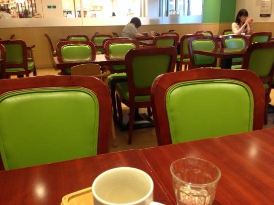 Photo 02-09-2014 16 47 05
