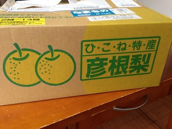 Photo 10-09-2014 12 09 23