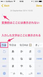 Photo_24-09-2014_10_55_49