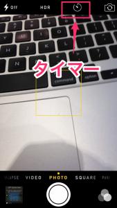 Photo_29-09-2014_17_17_59