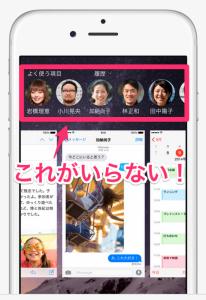 Screen_Shot_2014-09-29_at_17_04_40