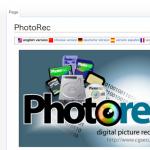 [Mac][無料]macでファイルデータを復元できるフリーソフト[PhotoRec]は使える!