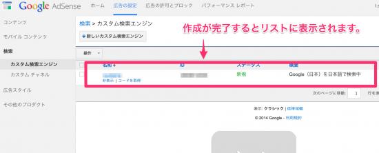 Screen_Shot_2014-10-01_at_1