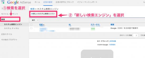 Screen_Shot_2014-10-01_at_10_32_33