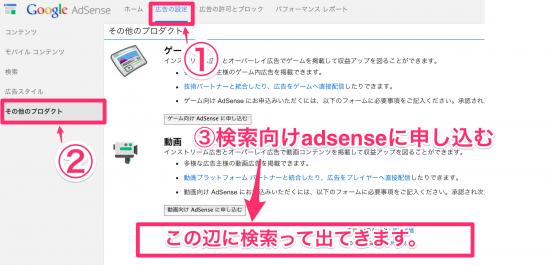 Screen_Shot_2014-10-01_at_10_33_02