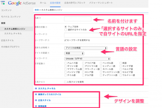 Screen_Shot_2014-10-01_at_10_33_35