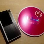 IIJmioの格安SIM「みおふぉん」をドコモのガラケーで使う方法