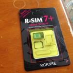 R-SIM7+を一ヶ月半ほど使ってるけど今のところ一回も圏外病にもならず快調。現状の設定等。