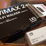 WiMAX2+のWi-Fi WALKER NAD11をniftyで購入したのでレビュー