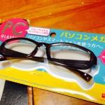 iPad air2のブルーライトカットに!JINS PCの前にダイソーのPCメガネを購入してみた。