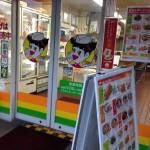 モチ皮ジューシー!!「ぎょうざの満州」の餃子は今のところ人生最高レベル