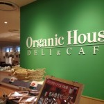 吉祥寺でカフェ難民になったらコピス吉祥寺内の「organic house」が空いててオススメ。