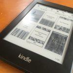 Kindle paperwhiteの反応、動作が遅い、悪い時に効果がある2つの高速化対策。