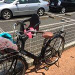 ママチャリ(自転車)の後輪がゴロゴロ異音が鳴った時の解決方法