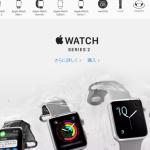 ジョギングとApple Payで使いたい!Apple Watch Series2の現状まとめ