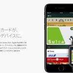 iphone7でsuicaにvisaカードでチャージする方法