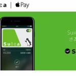 iphone7でapple payを使っている動画8選